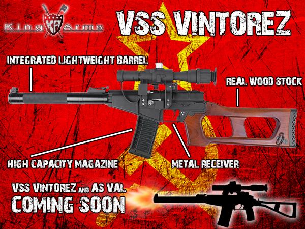 ВСС Винторез и АС ВАЛ от King Arms