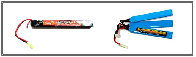 Дополнительные аккумуляторы для страйбольного оружия
