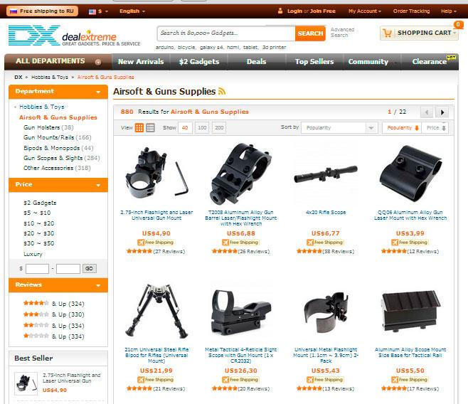 dx.com - много тактического обвеса, фонарей, прицелов и т.д.