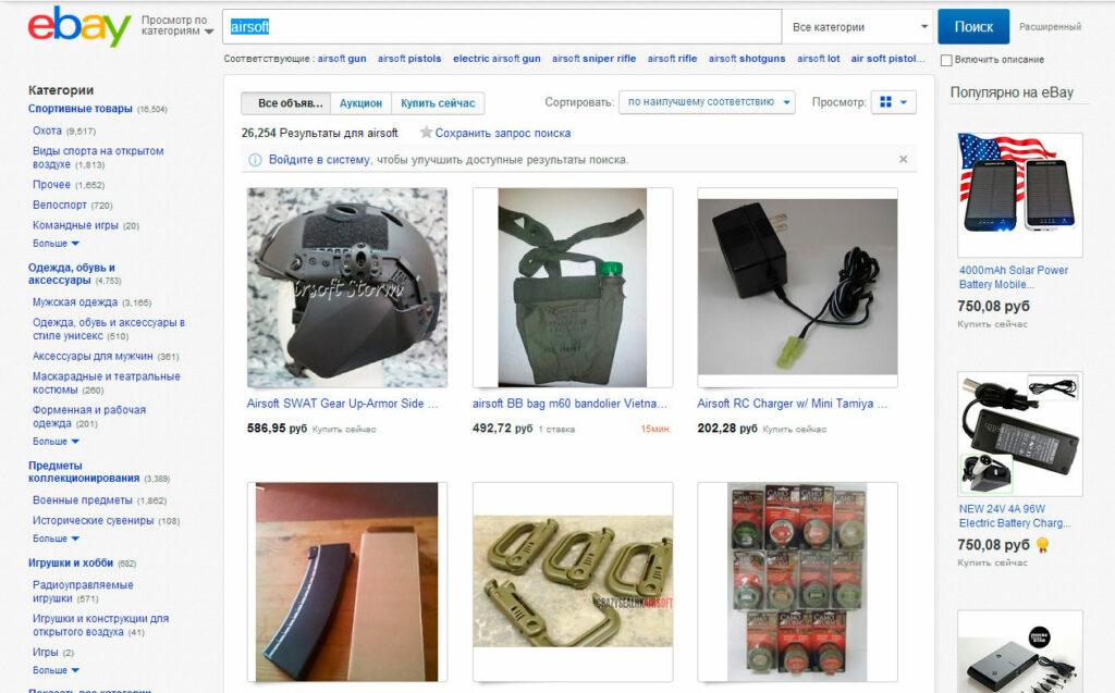 Ebay.com  - наверно самый популярных источник получения оригинального снаряжения