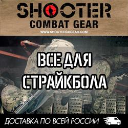 shootergear