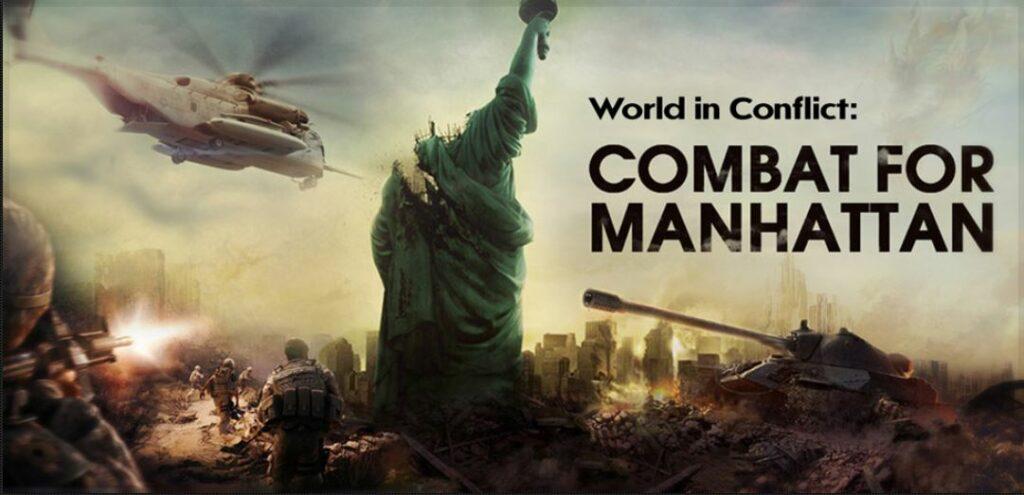 масштабная страйкбольная игра World of Conflict: Битва за Манхеттен. Атиг