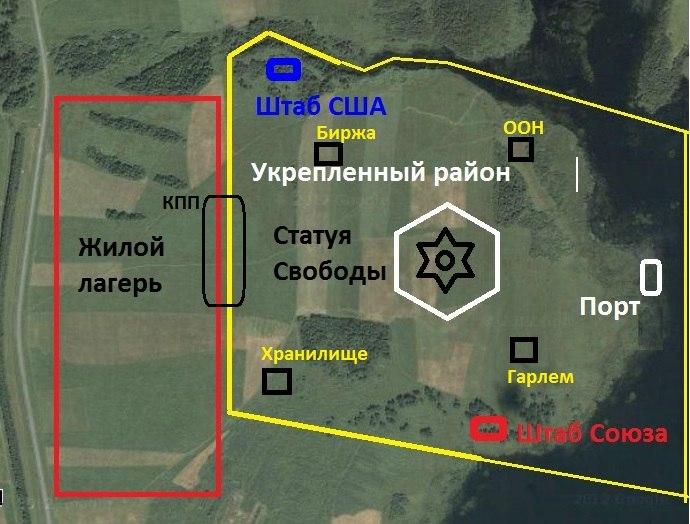 План полигона Битва за Манхэттэн