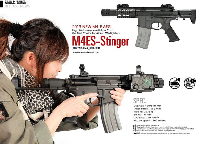 CQB привод M4ES Stinger от VFC