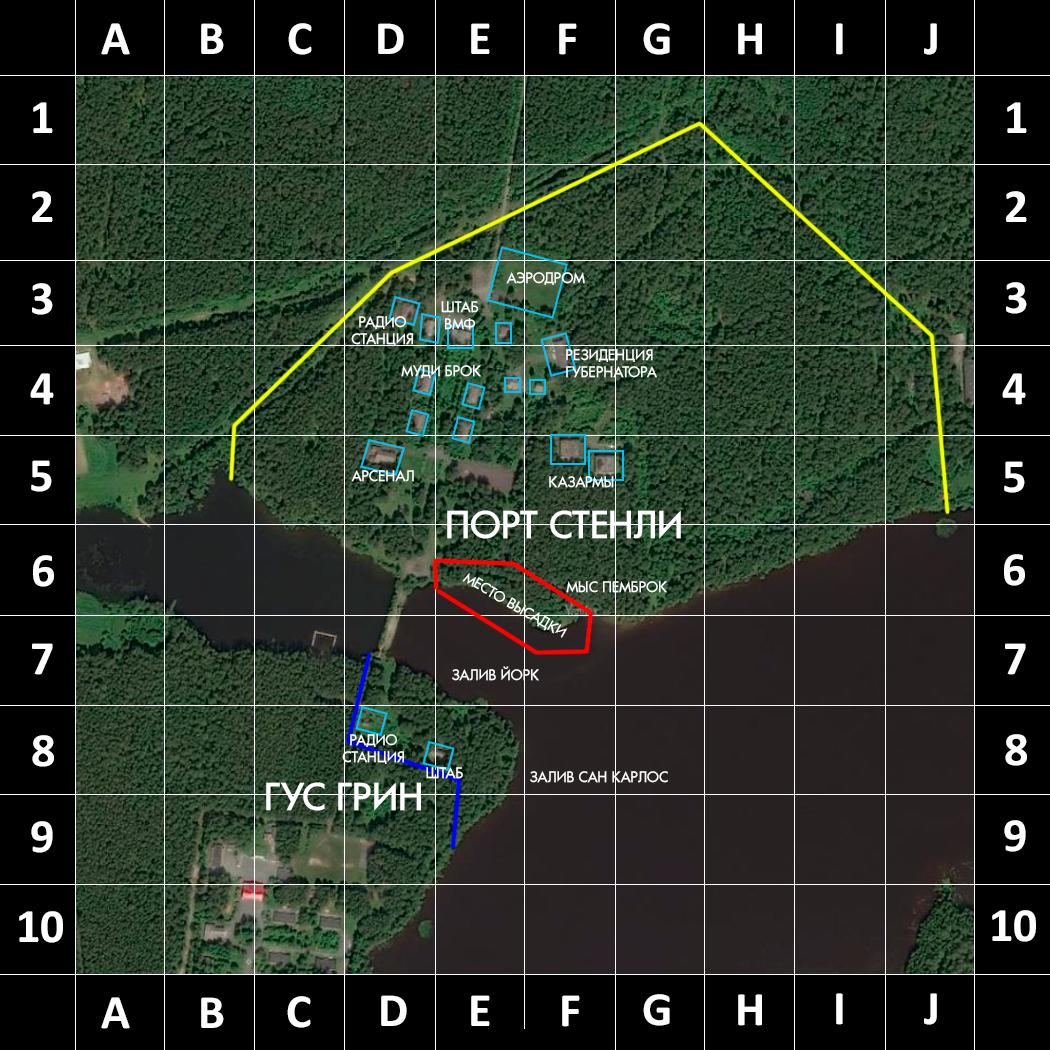 folklandsmap