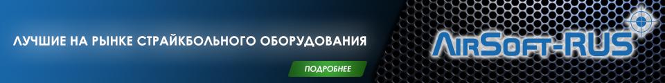 banner_rus_best_podrobnee