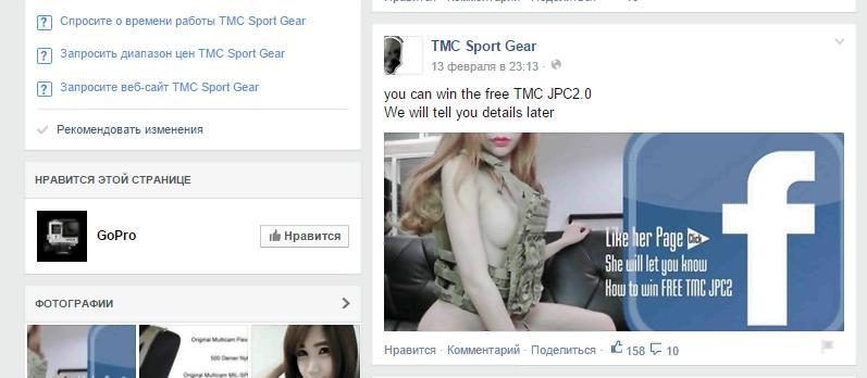 TMC_Rasputin_1