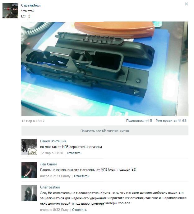 Vitaz_LCT_AK_9mm