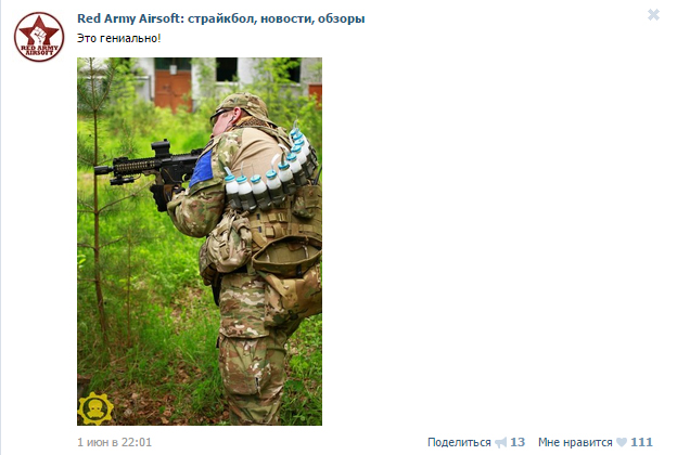 airsoft_actimel_1