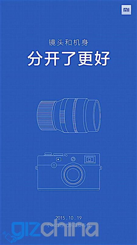 xiaomi-teaser