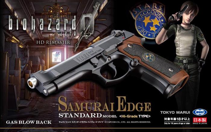 tm_samurai_edge_standard_02