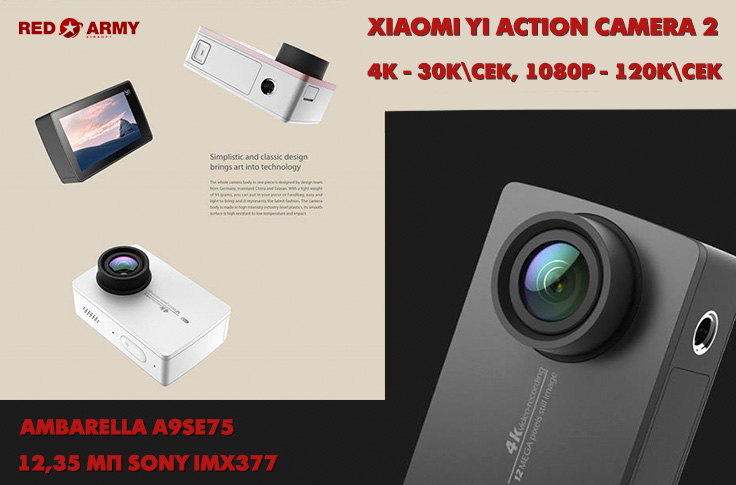 Xiaomi_Yi_Action_Camera_2_4k_new