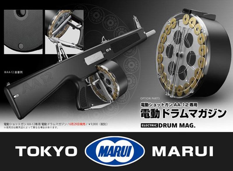 new_magazine_tokyomarui_aa12