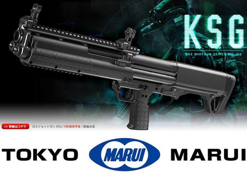 KSG_Gas_Shotgun