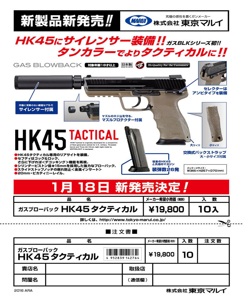 hk45-tactical-gbb-8