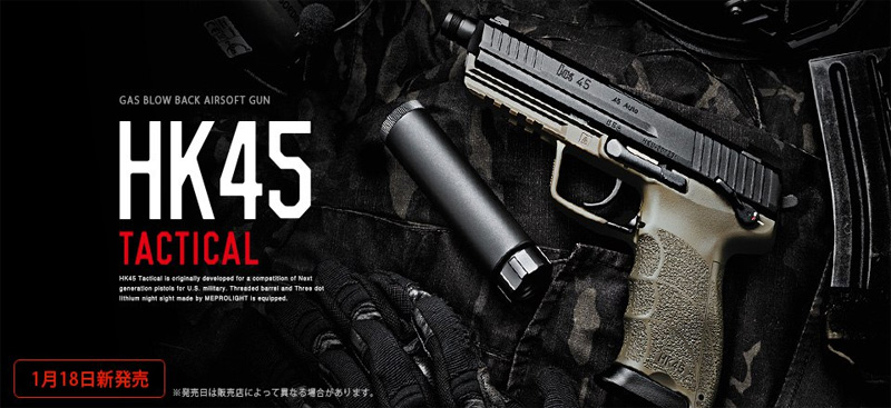 hk45-tactical-gbb
