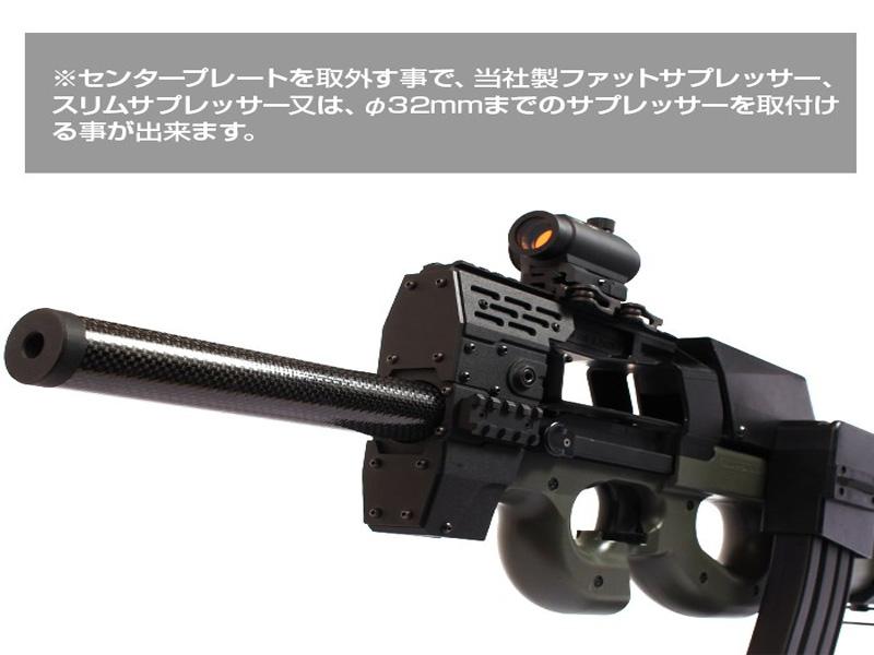Агрессивное-цевье-с-RIS-планками-Nitro.Vo-P90-Armored-Rail-System-от-Laylax-для-приводов-TM-P90.7