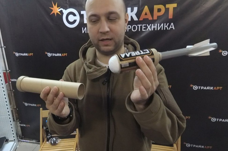 СтрайкАрт-страйккон-2017.3