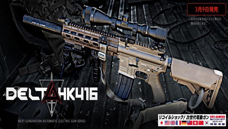 Tokyo-Marui-HK416-Delta-Custom-NEG