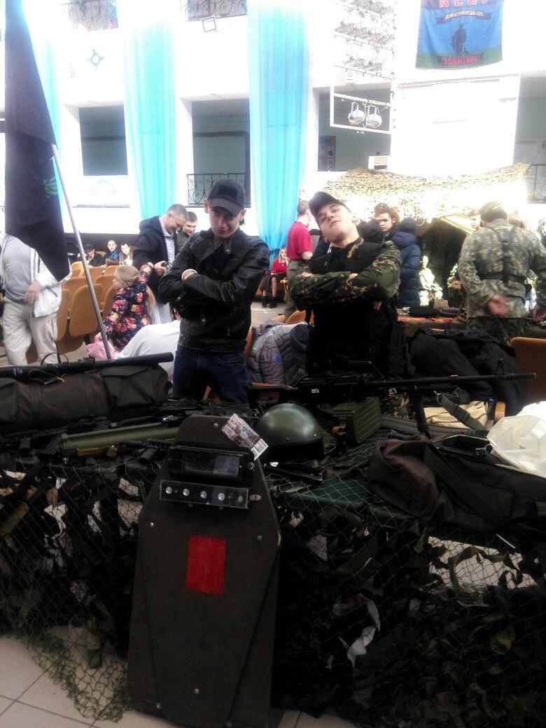 В Краснодаре проходит EXPOСТРАЙК 2018